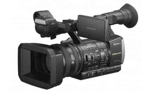 Sony HXR-NX3 SET